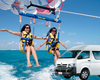 Cancun Parasail from Playa del Carmen & Riviera Maya (w/ transportation)